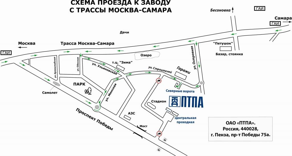 Схема проезда Москва_Самара_3.